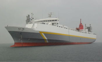 RORO CARGO SHIP FOR SALE