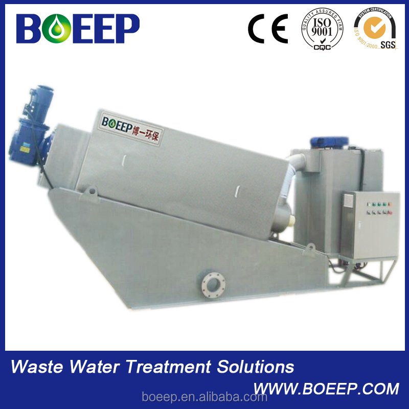 BOEEP Low Running Cost Sludge Dehydrator for Industrial Plant