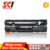 Supricolor Factory price universal compatible toner cartridge crg925 725 325 125 285a