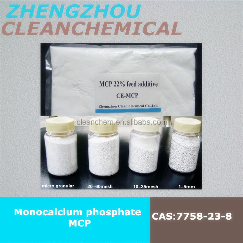 MCP Anhydrous, fine powder, food grade feed grade