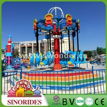 Family Love! Spiral Jet Classical Family Rides Amusement Equipment For Sale