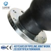 HuaYuan Fittings Elbow Rubber Pipe Factory Water Supply Equipment