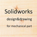 3D drawing design service solidworks