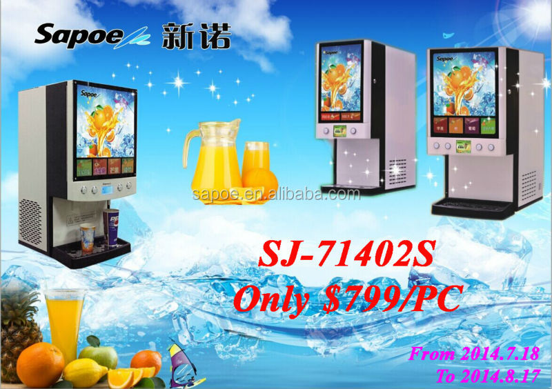 Only $799 - 2014 Sapoe iMAX Concentrated Juice Machine Cold Juice Dispenser