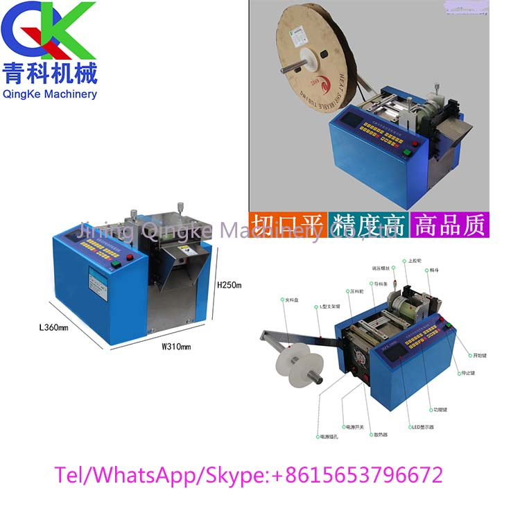 China supply Zipper cutting machine Cutter with insulating paper plastic for sale