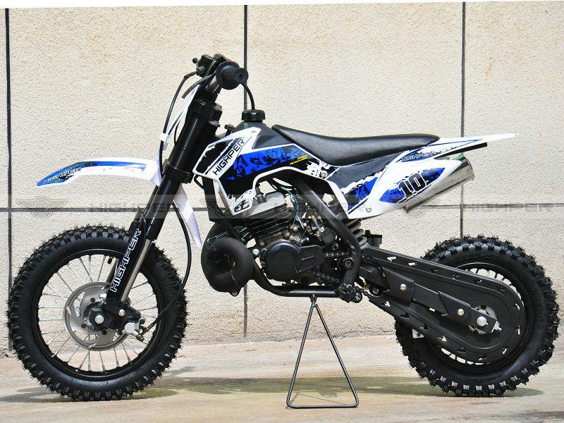 50cc 2 Stroke Kick Start Pit Bike With Ktm Engine Db502b 12 U0026quot   10 U0026quot