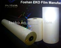 composite hologram film bopp thermal lamination film