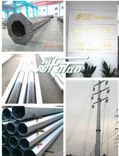 two-circuit electrical steel pole