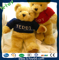 Fashion teddy bear plush toy for girls