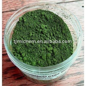 Chromium Oxide Green Metallurgical grade