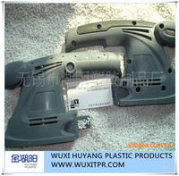 [Gold Huyang]Rubber Handle for Industry