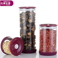 Blowing Made Clear Glass Candy Jar,Glass Nut Storage Jar,Beautiful Glass Jar