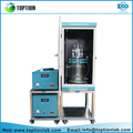 TOPT-II UV photochemical reactor for liquid ,tube reactor,photo reactor in reactors,glass ractor, chemical reactor