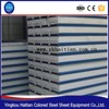 Advanced building materials corrugated colored steel sandwich panel, wall and roof EPS sandwich panel price