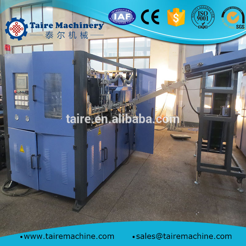 PET/PP fully automatic bottle blowing machine TRC-2L-4