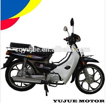 Very Cheap Chinese Docker C90 Motorcycle