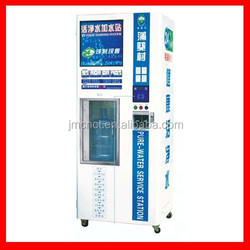 New design factory ODM/OEM high quality easy coins/bills/ic card operated Automatic Water Vending Mac ( CE /ISO/SGS Approval)