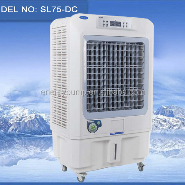SL75-DC Superior Technology battery Built-In DC evaporative air cooler in Zhejiang high quality low price for household garden