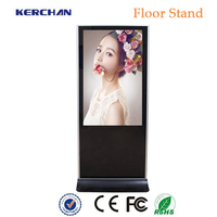Floor stand led commercial 50 inch/46inch/42inch lcd adverrtising display monitor