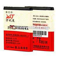 high quality 850mAh wholesale batteries for 5320XM/6120C
