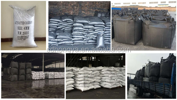Extruded cylindrical pellets anthracite coal activated carbon with ISO