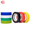 YG Low Price PVC Electrical Insulation Tape