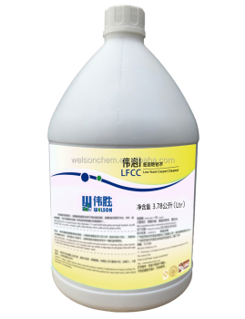 Cleaner Carpet Auto Vacuum Low Foam Deep Cleaning Agent Chemical