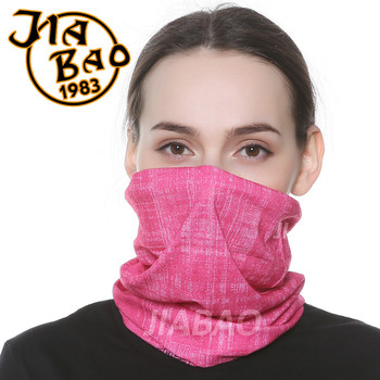 Outdoor Riding Scarf Bandana Head Face Mask Neck Headwear