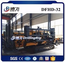 32T capacity used trenchless machines, underground horizontal directional drilling rig