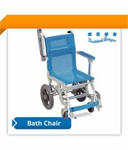 Hospital Use Aluminum Medical Bath Chair With Wheel