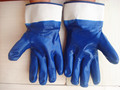 Brand MHR Blue glove,oil nitrile glove,blue nitrile glove