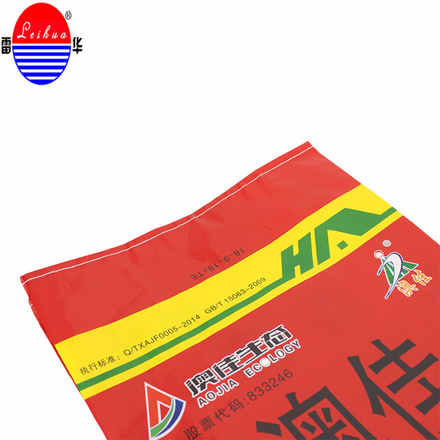 Alibaba gold supplier new material plastic bopp bag packing bulk feed bag