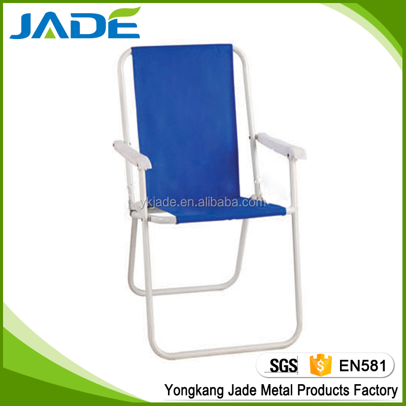 Alibaba express 2016 hot sale folding beach chairs,discount folding spring chair for beach oem factory