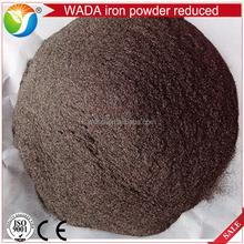 High quality pure iron powder price ton for bearings and filter parts