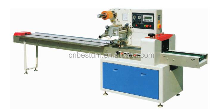 GZB-250 pillow type packing machine; horizontal flow packing machine