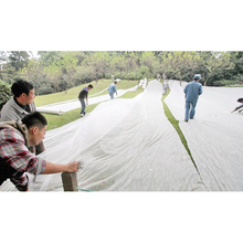 [Factory Wholesale] 100% PP Nonwoven Fabric for Agricultural Weed Control