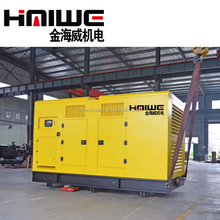 100kva 200kva chinses danyo water cooled super diesle generator set heavy duty industrial silent generator