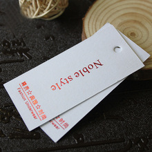 Customize Gold Stamping China Clothing Paper Hang Tag For Jeans
