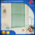 hot sale 25mm aluminum blinds slats for outdoor window shutters