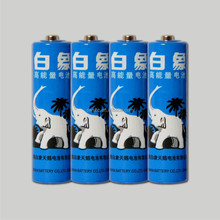 Top Selling 1.5V AA PVC Jacket Carbon Zinc Battery