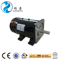 dc motor 4kw 48v for equipment and carry vehicle