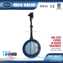 electric operated wafer U type flanged butterfly valve with long stem