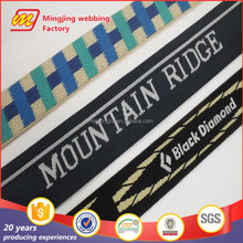 High quality hot sell custom elastic jacquard webbing