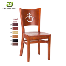 Alibaba Gold Supplier Solid Wood Elephant Solid Office Chair for Sale
