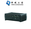 Stock Products Status and Embedded Computer Type Intel Atom N2600/2800 Fanless industrial mini pc