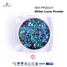 fengshangmei manicure nail art powder holographic laser powder