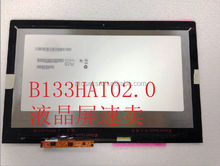 190*1080 B133HAT02.0 Full LCD +touch screen for Lenovo Yoga 13 2nd