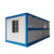 Prefabricated steel frame ready made easy assembly folding container house