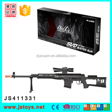 Newest air soft military gun toy 2017 electric airsof gun