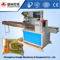 Vermicelli packing machine 0086-15514501052